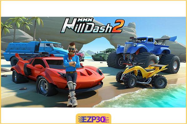دانلود بازی MMX Hill Dash 2