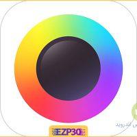 دانلود MOLDIV by JellyBus Full نرم افزار ساخت کلاژ برای اندروید