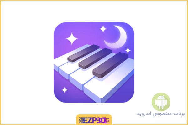 دانلود Magic Piano Tiles 2021 بازی موزیکال پیانو جادویی 2021