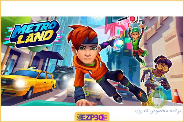 دانلود بازی MetroLand مترولند برای اندروید