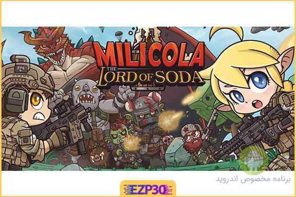 دانلود Milicola: The Lord of Soda بازی میلیکولا: ارباب سودا