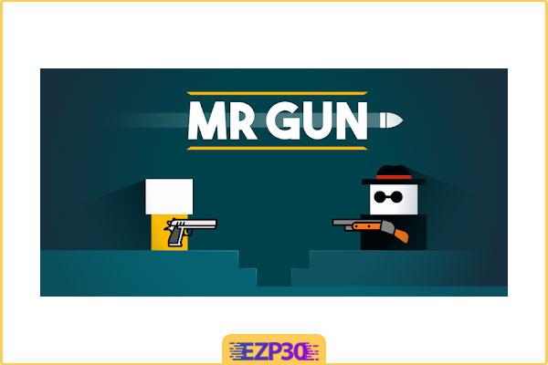 دانلود بازی Mr Gun