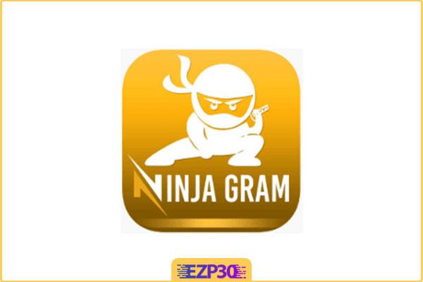 دانلود نرم افزار NinjaGram مدیریت اکانت اینستاگرام برای ویندوز