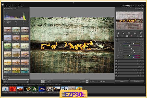 دانلود PT Photo Editor Pro