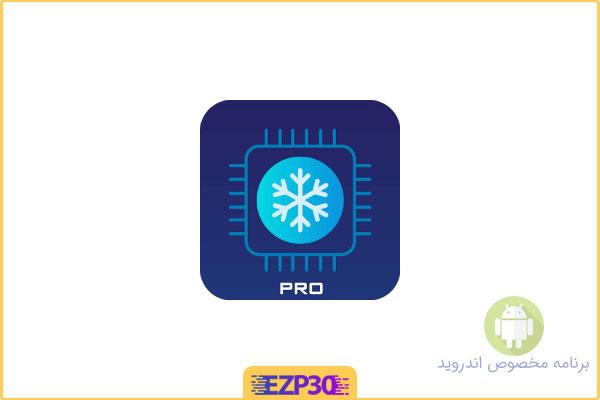 دانلود برنامه Phone Cooler Full نرم افزار خنک کننده دستگاه اندرویدی