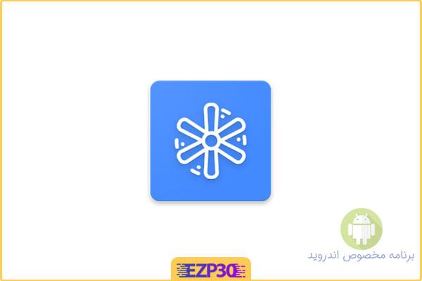 دانلود Phone & Tablet Cooler Premium نرم افزار خنک کننده دستگاه برای اندروید