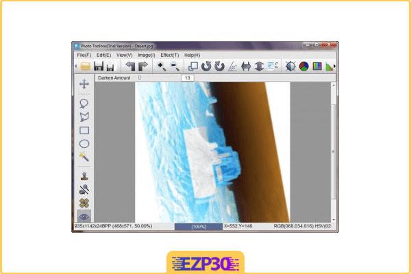 دانلود نرم افزار Photo Toolbox