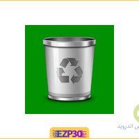 دانلود برنامه Recycle Bin Pro نرم افزار سطل زباله و بازیافت برای اندروید