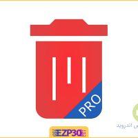 دانلود نرم افزار SDelete Pro برنامه حذف دائمی فایل برای اندروید