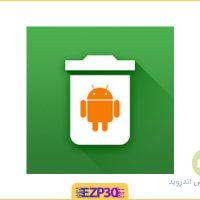 دانلود Splend Apps Uninstaller Full نرم افزار حذف سریع برنامه ها