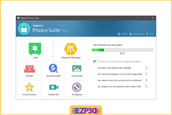 دانلود Steganos Privacy Suite نرم افزار مخفی کردن اطلاعات