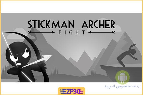 دانلود Stickman Archer Fight بازی آدمک های کماندار