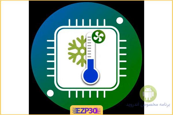 دانلود برنامه Your CPU Cooler Pro نرم افزار خنک کننده CPU