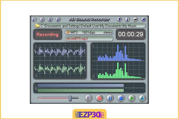 دانلود AD Sound Recorder
