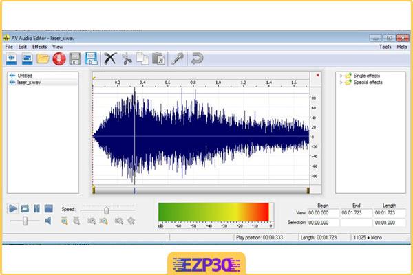 دانلود نرم افزار AV Audio Editor