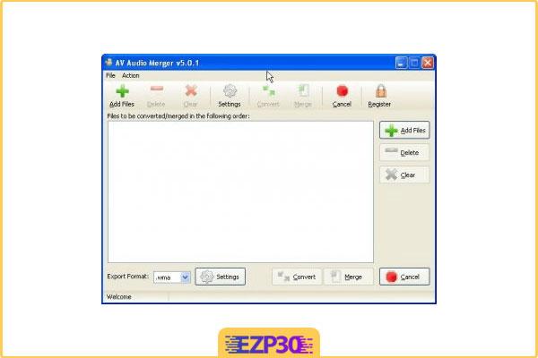 دانلود نرم افزار AV Audio Merger
