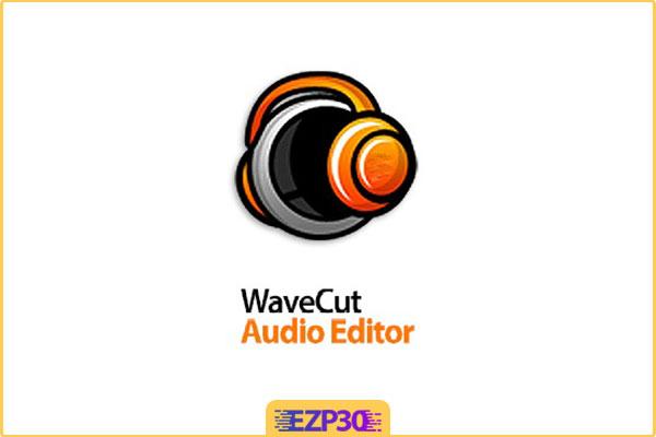 دانلود AbyssMedia WaveCut Audio Editor نرم افزار ویرایش فایل صوتی