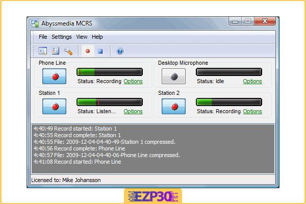 دانلود Abyssmedia MCRS System