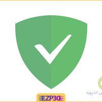 دانلود برنامه Adguard مسدود سازی تبلیغات اینترنتی برای اندروید