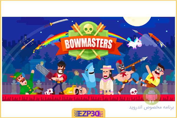 دانلود بازی Bowmasters کمانداران برای اندروید