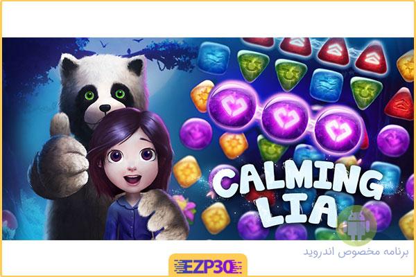دانلود بازی Calming Lia آرامش لیا برای اندروید