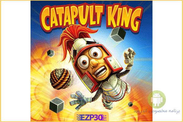 دانلود بازی Catapult King پادشاه منجنیق برای اندروید