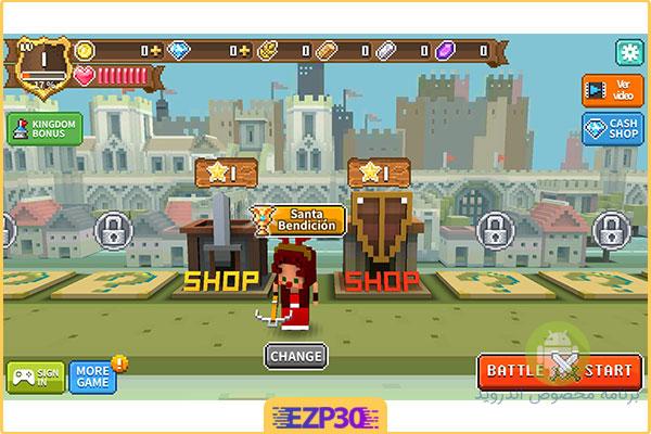 دانلود Cube Knight: Battle of Camelot