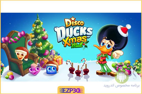 دانلود بازی Disco Ducks