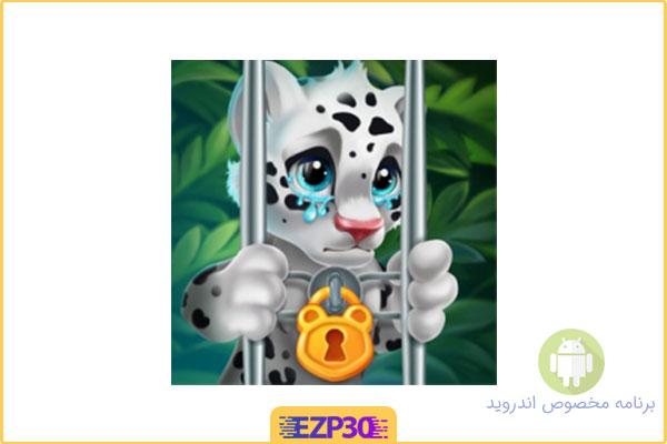دانلود بازی Family Zoo: The Story باغ وحش خانوادگی برای اندروید