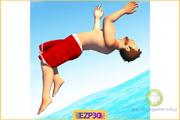 دانلود بازی Flip Diving شیرجه جسورانه برای اندروید