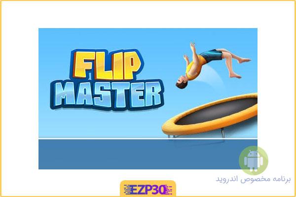 دانلود بازی Flip Master استاد پرش