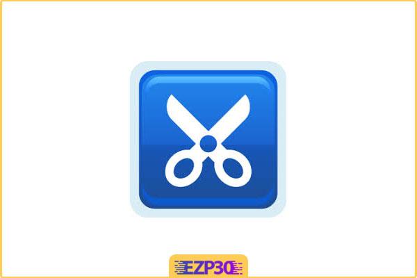 دانلود Free MP3 Cutter and Editor نرم افزار ویرایش فایل MP3
