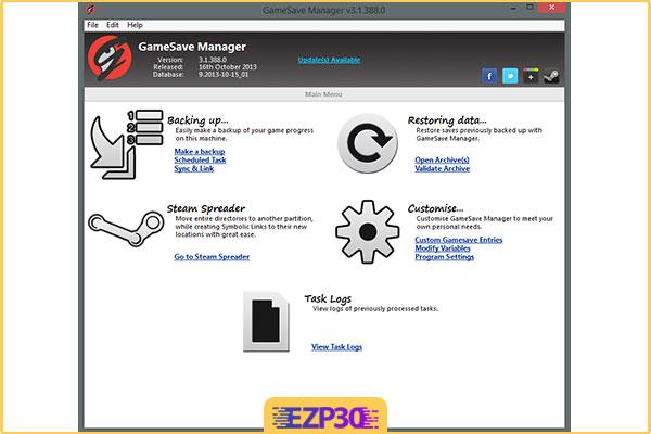دانلود نرم افزار GameSave Manager