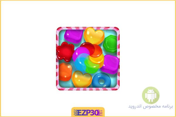 دانلود بازی Jelly Blast انفجار ژله برای اندروید