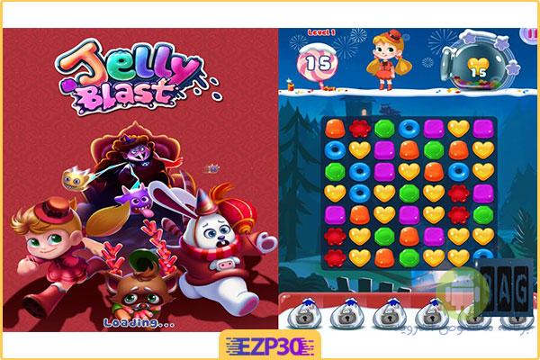 دانلود بازی Jelly Blast