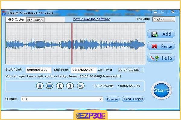 دانلود نرم افزار MP3 Cutter