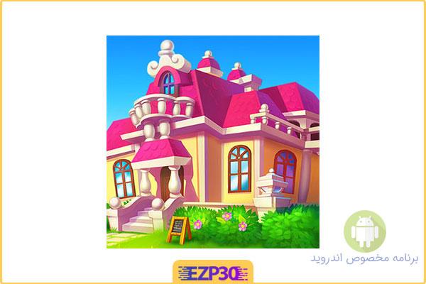 دانلود بازی Manor Cafe رونق رستوران برای اندروید