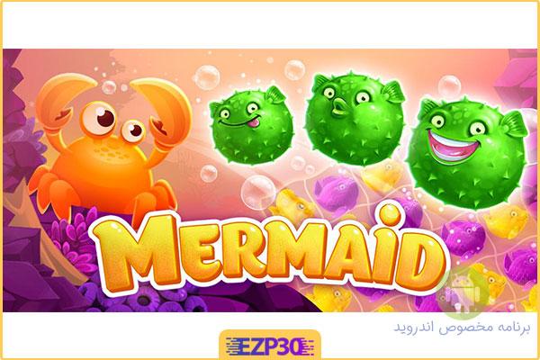دانلود Mermaid – treasure match-3