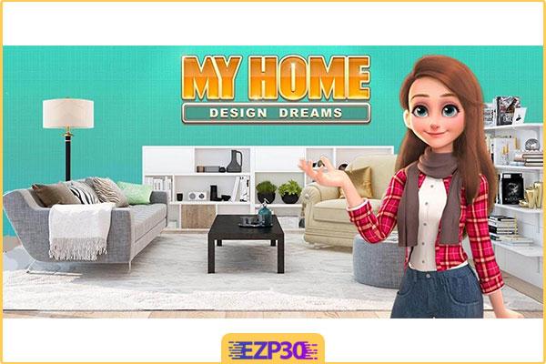 دانلود بازی My Home: Design Dreams