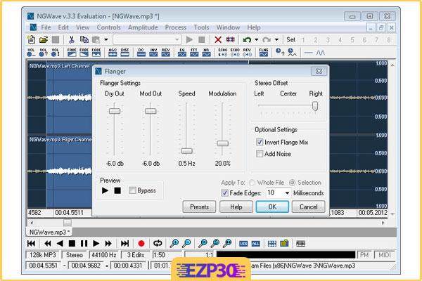 دانلود NGWave Audio Editor