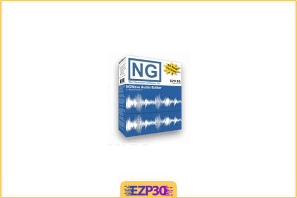 دانلود NGWave Audio Editor نرم افزار ضبط، ویرایش و میکس فایل صوتی