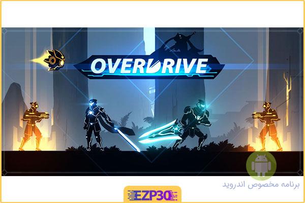 دانلود بازی Overdrive – Ninja Shadow Revenge