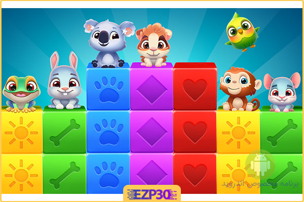 دانلود بازی Pet Rescue Saga
