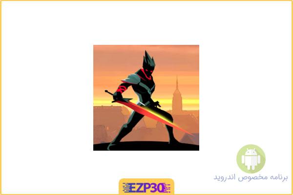 دانلود بازی Shadow Fighter جنگجوی سیاه برای اندروید