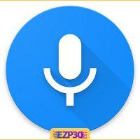 دانلود Sonarca Sound Recorder Free نرم افزار ضبط صدا برای کامپیوتر