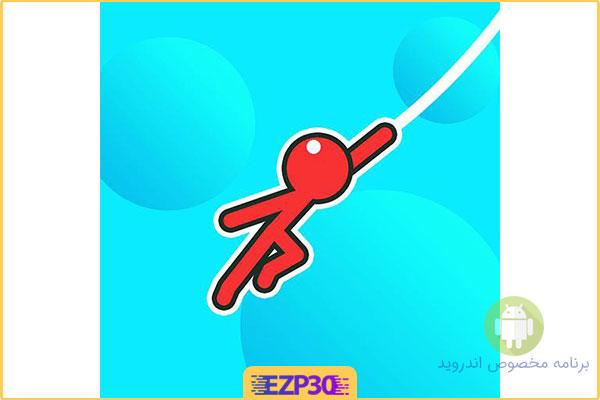 دانلود بازی Stickman Hook آدمک بندباز برای اندروید