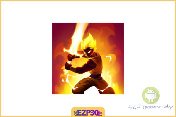 دانلود بازی Stickman Legends افسانه های استیکمن برای اندروید