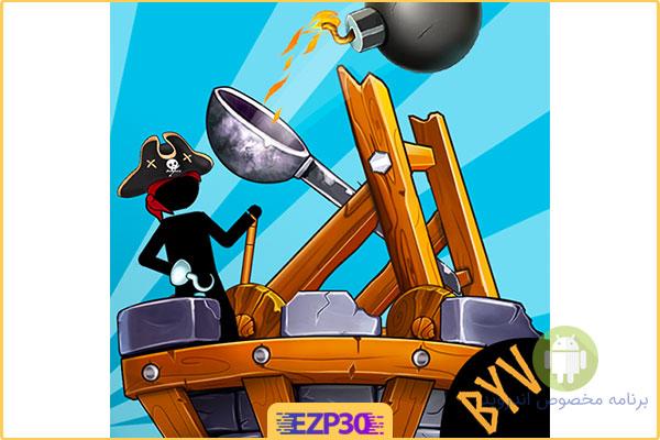 دانلود بازی The Catapult منجنیق برای اندروید