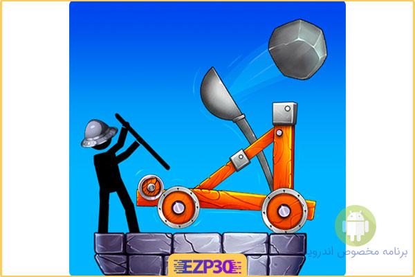 دانلود بازی The Catapult 2 منجنیق 2 برای اندروید