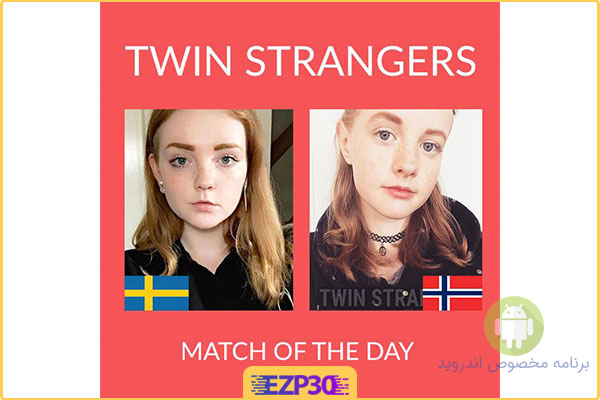 دانلود برنامه Twin Strangers